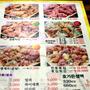 韓国旅行:釜山(プサン)1-4:「ノラントンタッ」でチキン♪