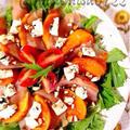柿と鶏生ハムのバルサミコサラダ