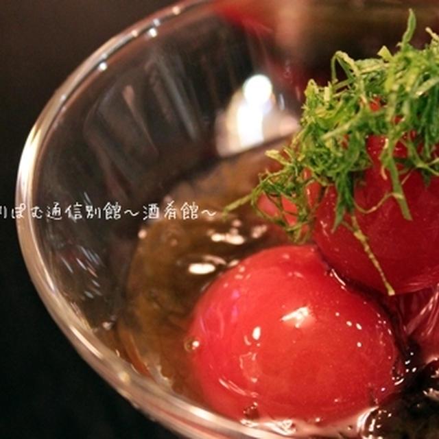 【トマトともずくのアペリティフ】