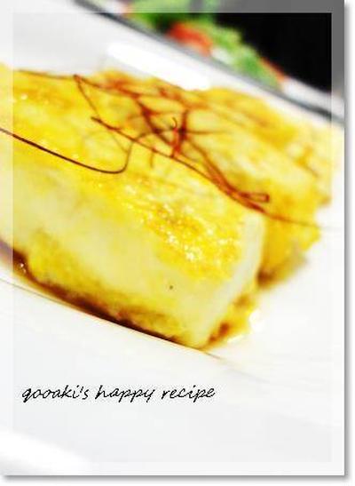 ■豆腐の韓国風おやき