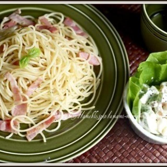 アボガドとクリチのサラダ