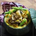 坊ちゃん南瓜で秋の簡単おもてなし黒酢風味