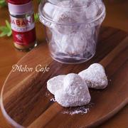 ホロッと甘いホワイトチョコ入り♪『ポルボロン』(クリスマスやホワイトデーにも)☆スパイスでお料理上手vol.48 ハッピーに楽しもう♪手作りバレンタイン(その4)