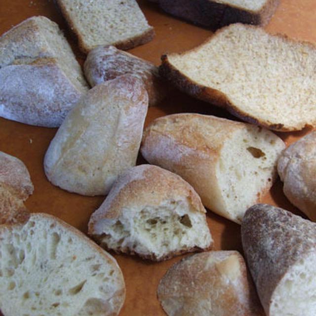 パンの切れ端