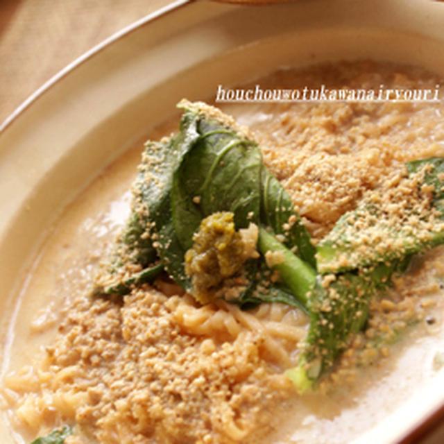 チキンラーメンで和風坦々麺を作った《包丁を使わない料理》