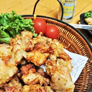 鶏のレモンペパー唐揚げ