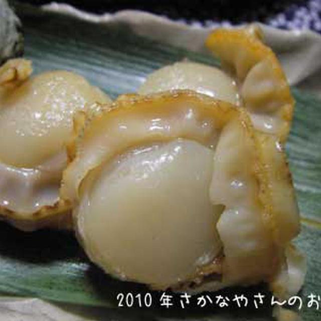 2010年お正月【ほたての塩煮】