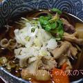 あったまるよぉ♪モツ煮蕎麦☆