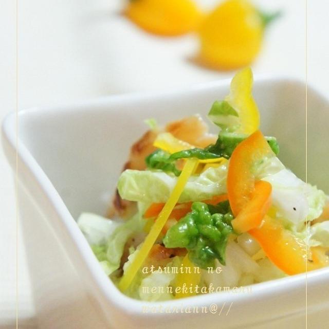鶏の照り焼きが余ったら美肌サラダに&4日あさって料理教室1名入れます。