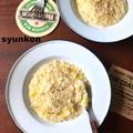 【ご飯すら炊いてない日に】レンジで*チーズリゾットと、5分で完成チーズ雑炊