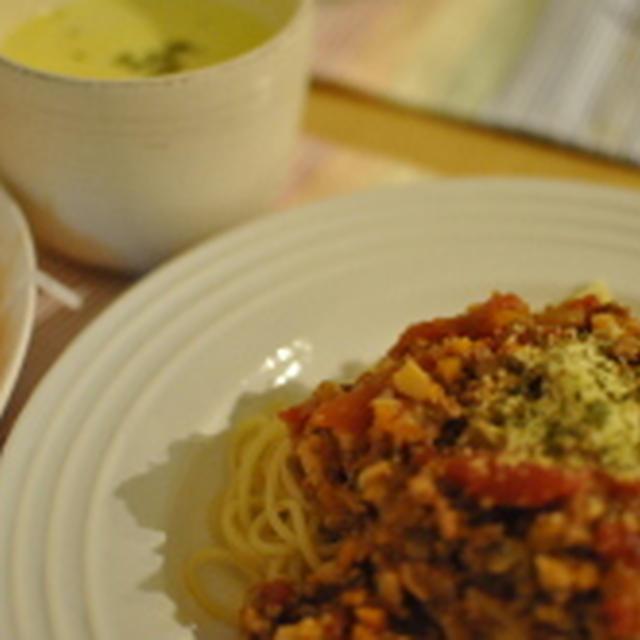 ゴハン日記~野菜たっぷりミートソースと冷製コーンスープ