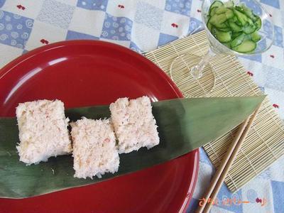 カニ缶 de 押し寿司