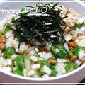 【農家のレシピ】血液サラサラ☆ネバシャキ丼  ~玉ねぎで健康生活~ by Farmer's KEIKOさん