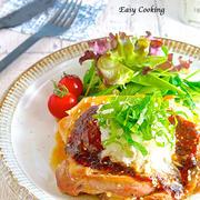 簡単すぎてゴメンなさい。誰でも作れるガッツリメイン♡鶏もも肉の梅ポンおろしステーキ《簡単★節約》