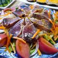 レモン醤油と生姜でさっぱり。鰹と新玉ねぎのサラダ仕立て by quericoさん