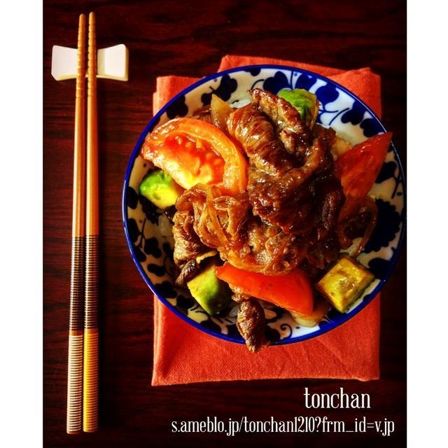 和×洋 ✳︎簡単✳︎オススメ✳︎トマトとアボカドの洋風牛丼