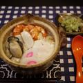 牡蠣の味噌煮込み鍋焼きうどん