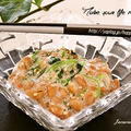三つ葉のふわとろ納豆和え by ジャカランダさん