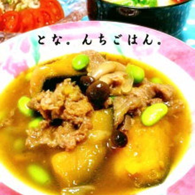 ゴーヤと切干しのサラダ&お稲荷素麺お弁当