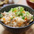 【レシピ・動画】サンマのハラワタ取って焼いて鍋で炊く「サンマの炊き込みごはん」翌朝はチャーハンに