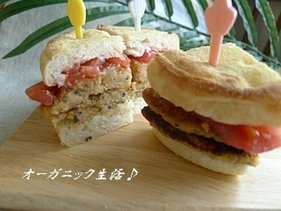 高野豆腐バーガーパティ
