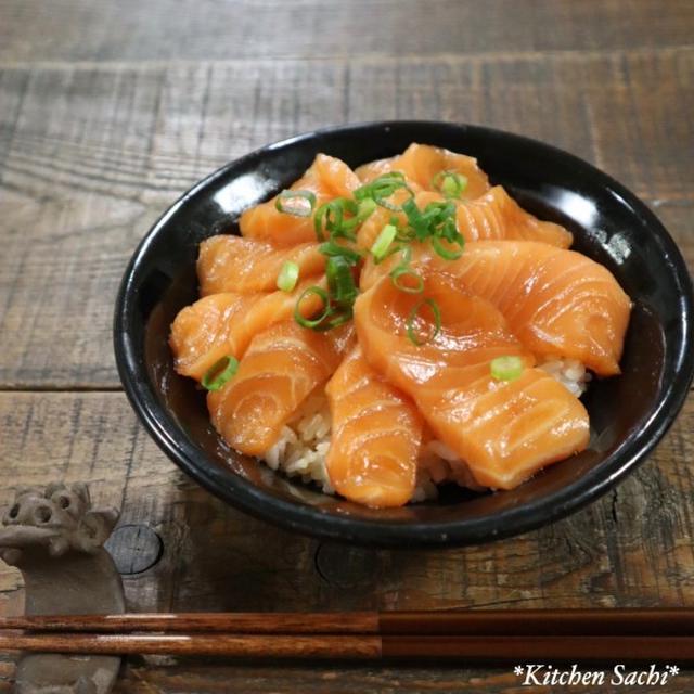 サーモンの漬け丼♡【#簡単レシピ#ごはん】