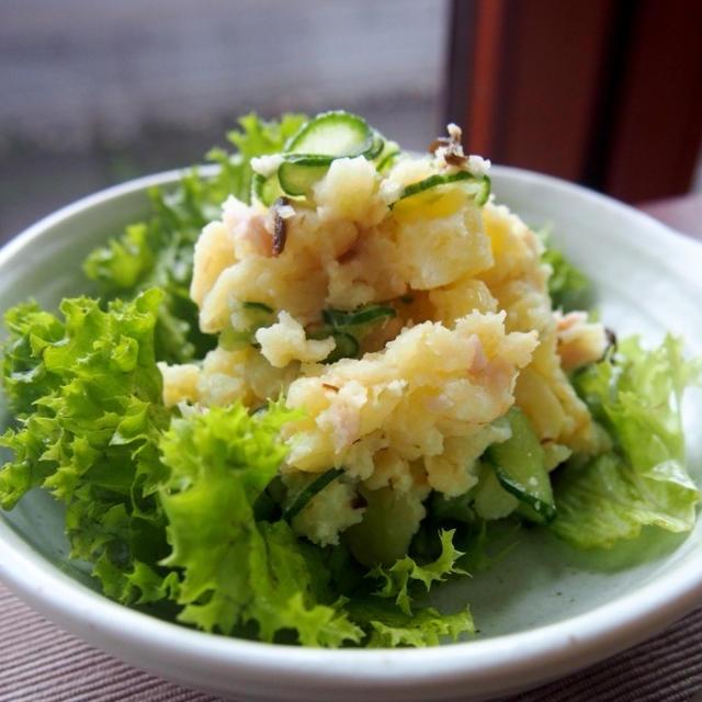 柚子胡椒と塩昆布入りオトナの和風ポテサラ と COOKPADでつくレポをいただいているレシピ!