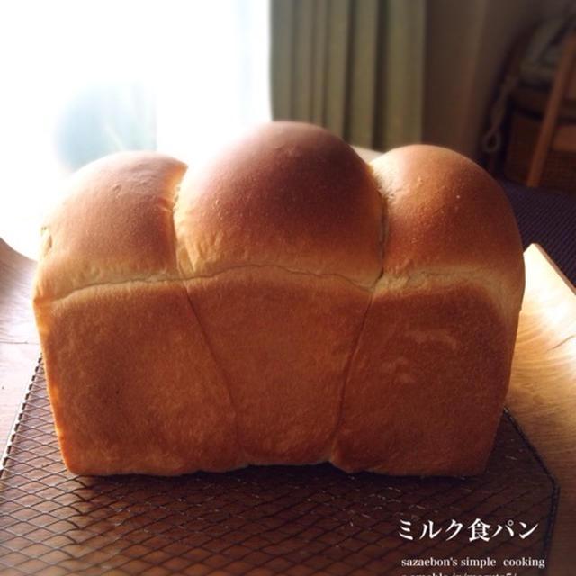 ミルク食パンとぜんざい