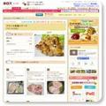 チキンの塩麹ステーキ (楽天レシピ) by [ 塩麹レシピ ] ひーちゃんmamaさん
