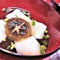 【レシピ動画】フリーズドライのゆず皮が便利【はんぺんと椎茸のゆず風味すまし汁】爽やかで上品な味!