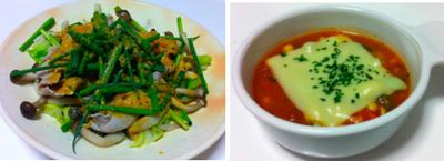 豚肉とキノコのオニオンソース、大豆の味噌トマトシチュー 他