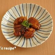 1週間節約献立~作り置きおかず★鶏肉の甘酢焼き~