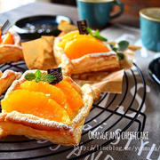 簡単♪オレンジチーズケーキパイ~夏にピッタリの簡単お菓子~