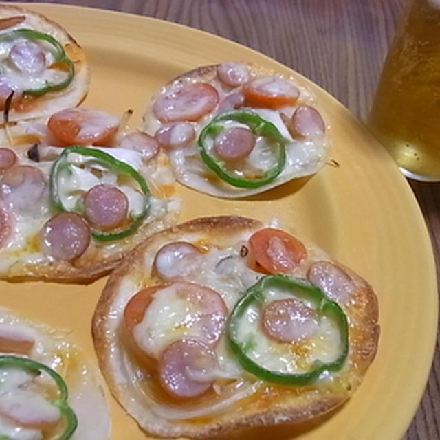 餃子の皮のミニピザ