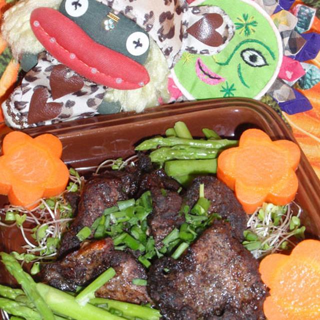 ベトナム風豚肉のマリネ焼き &青梗菜のコチュ胡麻だれ(お家カフェ)