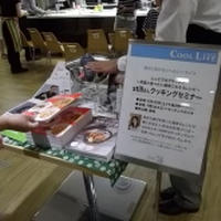 【レシピブログキッチン】6月30日参加しました! ~stillさんの簡単レシピ 最終回~