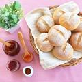 基本の丸パン(卵・バター不使用)