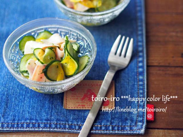 簡単副菜で野菜をプラス♪ きゅうり×ハムの人気レシピ15選の画像