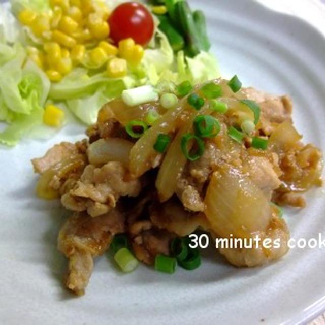 醤油麹DE豚肉玉ねぎの炒め焼き