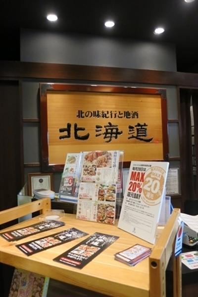 ハズさないお店さがし!神奈川県のスペイン・地中 …
