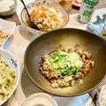 【献立まとめ】牛もつのコク味噌炒め~白菜と油揚げの煮物