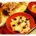 甘納豆で作る北海道の甘〜いお赤飯♪