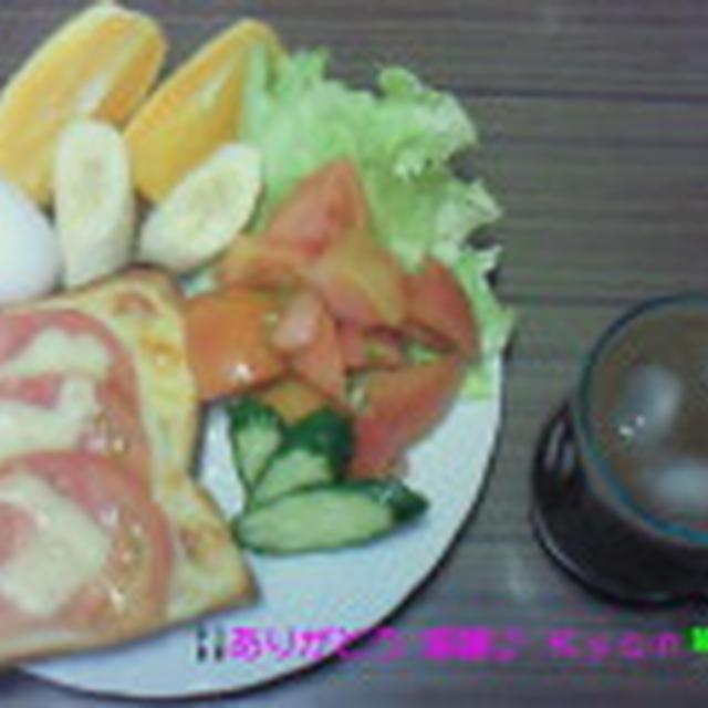 Good-morning Kyonの自家製トマトでピザトースト&フルーツ~野菜盛り~編じゃよ♪