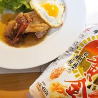 昭和天ぷら粉「黄金」でカリッとチキンステーキ