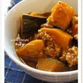 かぼちゃとそぼろの塩麹煮