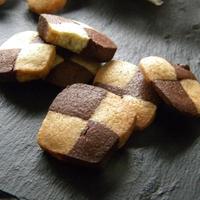 【スパイス】たとえば手作りバレンタイン「チョコミントの市松クッキー」