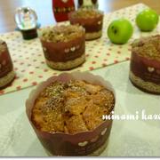 りんごたっぷりケーキ
