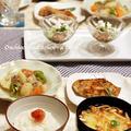 夏の和定食♪塩肉じゃが・ネバネバ系・辛いもの by Junko さん