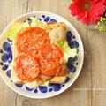 【ラルーン掲載】簡単!焼きトマトのBLTトーストレシピ