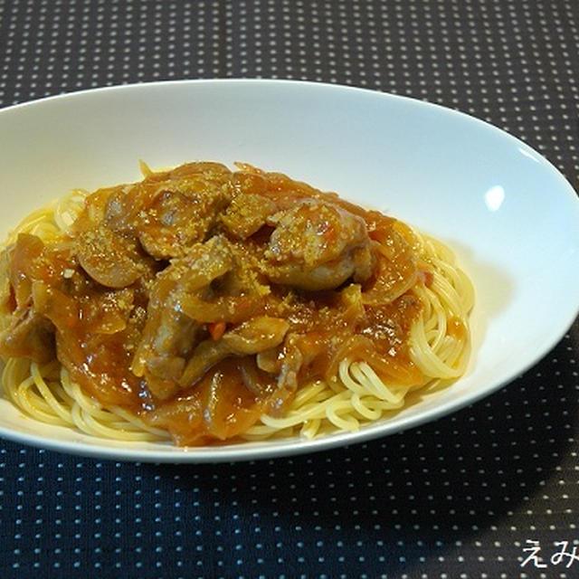 「母の味スパゲッティ☆」